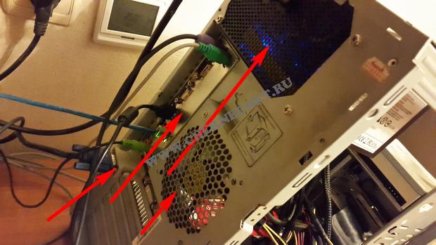 не загружается windows 7 удаление пыли  с  разъёмов системного блока