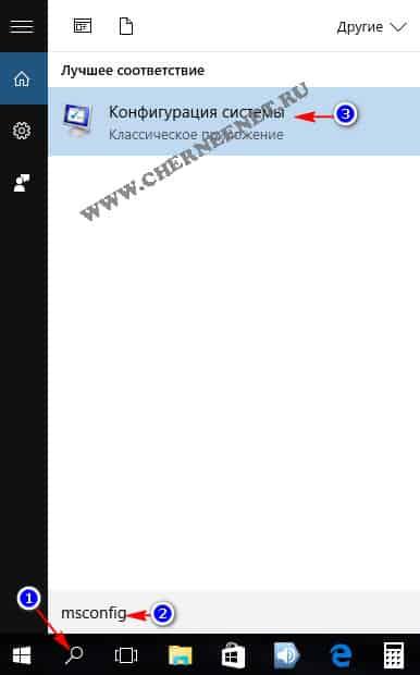 выбор загрузки windows 10