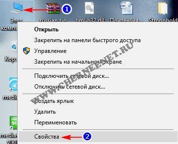 выбор операционной системы при загрузке windows 10