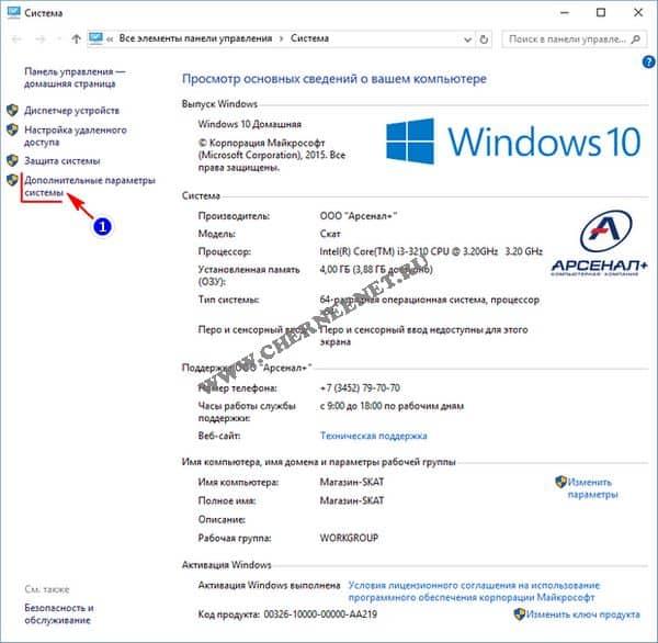 убрать выбор системы загрузке windows 10